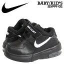Nike-315999-011-a