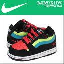 Nike-375794-061-a