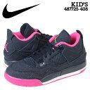 Nike-487725-408-a