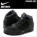Nike 535682 010 a