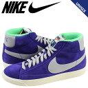 Nike 538282 500 a