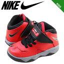 Nike-616987-601-a