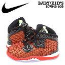 Nike-807545-605-a