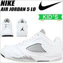 Nike-819173-122-a