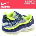 Nike-307565-084-a