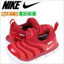 Nike-343938-621-a