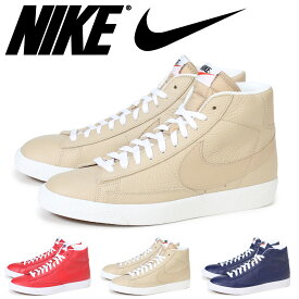 NIKE ナイキ ブレザー スニーカー BLAZER MID PREMIUM 09 429988-202 429988-402 429988-604 メンズ レディース 靴