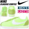NIKE Nike Cortez sneakers Womens CLASSIC CORTEZ NYLON 749864-310 mens shoes Green