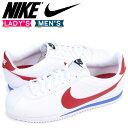 Nike 807471 103 a