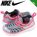 Nike-834365-002-a