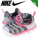 Nike-834366-002-a