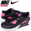 Nike 869951 002 a