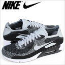 Nike-875943-005-a