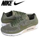 Nike 875943 200 a