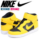 Nike-896187-003-a
