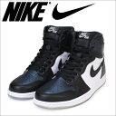 Nike 907958 015 a