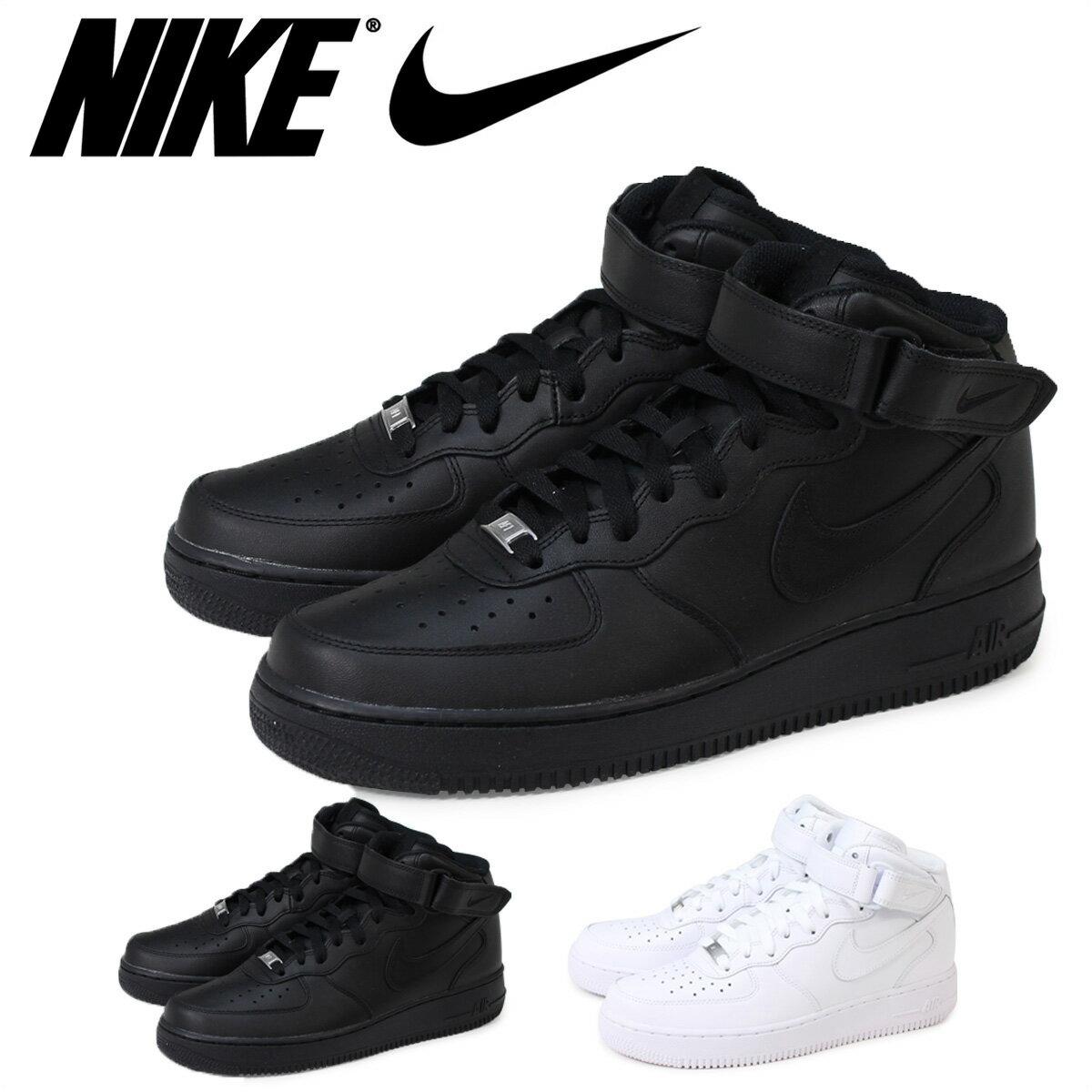 NIKE AIR FORCE 1 MID ナイキ エアフォース1 スニーカー エア フォース 1 ミッド 315123-001 315123-111 メンズ 靴 ブラック ホワイト [12/27 追加入荷][1712]