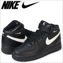 Nike-315123-043-a
