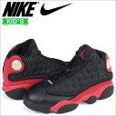 Nike-414575-004-a