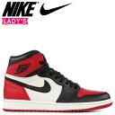 Nike 575441 610 a