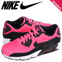 Nike-833376-600-a