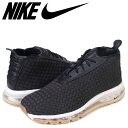 Nike-921854-003-a