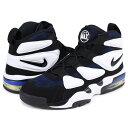 Nike-922934-101-a