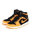 Nike 554724 081 al a