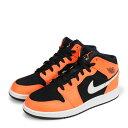 Nike 554725 062 al a
