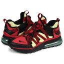 Nike aj7200 003 al a