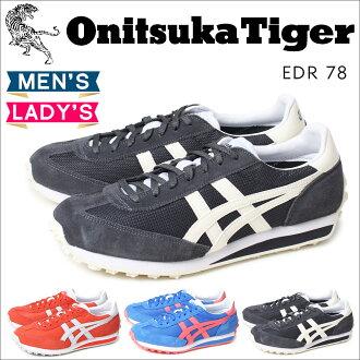 onitsukataiga EDR 78 Onitsuka Tiger人分歧D运动鞋伊迪公亩TH503N 3069 4076 9500鞋[2/24新进货]