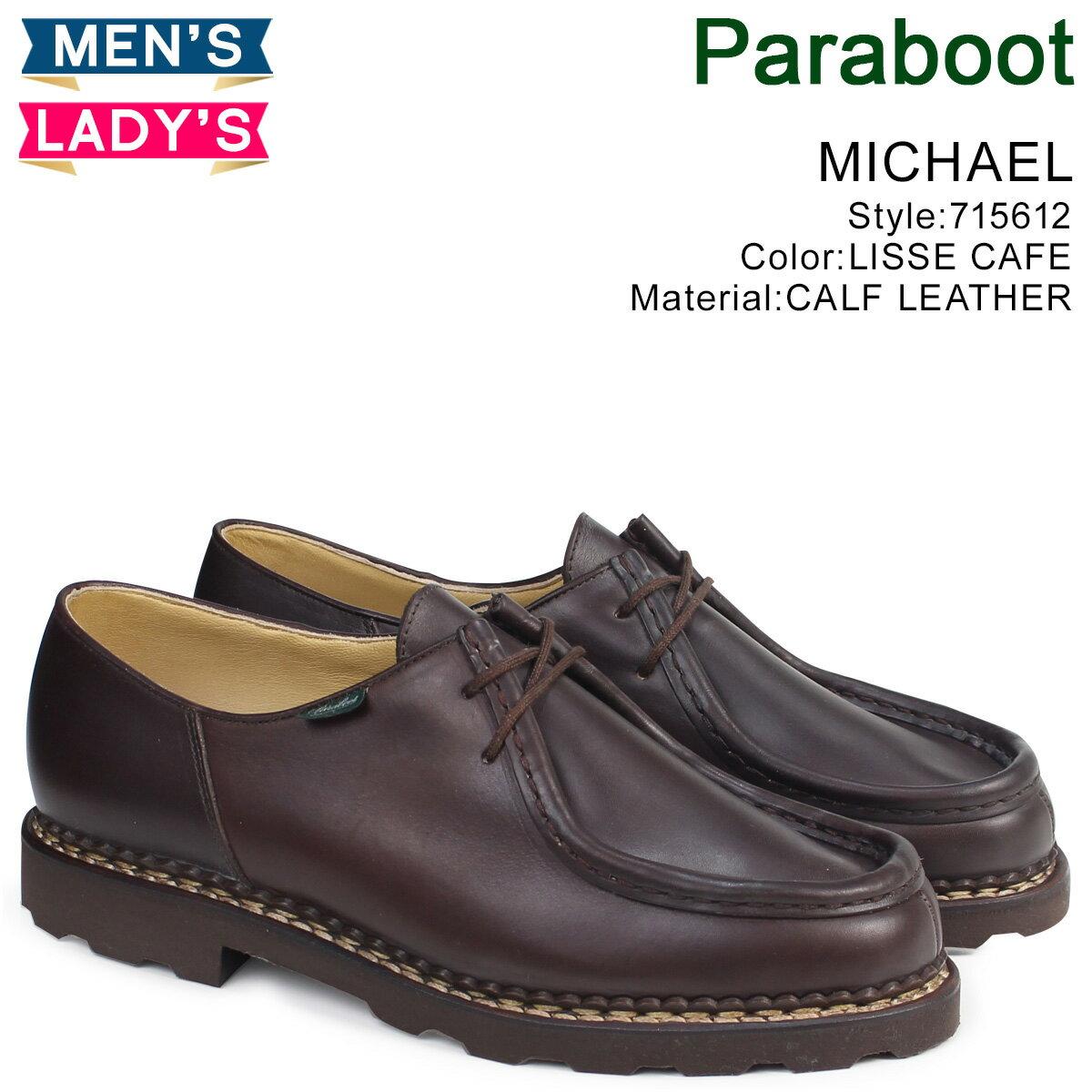 PARABOOT MICHAEL パラブーツ ミカエル シューズ チロリアンシューズ 715612 メンズ レディース 靴 ブラウン [186]