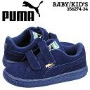 Puma-356274-34-a