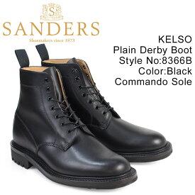 【最大600円OFFクーポン】 SANDERS KELSO サンダース 靴 ミリタリー ダービー ブーツ プレーントゥ 8366B メンズ ブラック