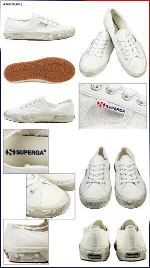 スペルガsuperga楽天最安値送料無料激安正規通販靴シューズスニーカー