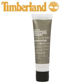 Timberland BOOTSAUCE BOOT & SHOE CLEANER ティンバーランド シューケア クリーナー ケア用品 ブーツ スニーカー A1FIW [187]