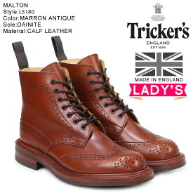 Trickers MALTON トリッカーズ レディース カントリーブーツ L5180 4ワイズ