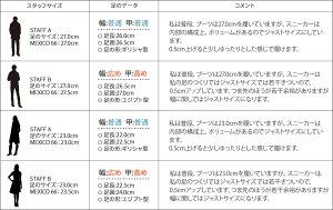OnitsukaTigerMEXICO66オニツカタイガーメキシコ66メンズレディーススニーカー1183A201-200ブラウンベージュ[8/2新入荷][187]