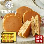 【送料無料お土産手土産人気スイーツ】T.D.Earlyパンケーキ〜メープル〜【PMT-15】