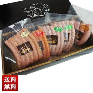 【送料無料 ギフト 詰め合わせ 詰合せ ハム ハムギフト 肉ギフト 肉 贈り物 グルメ 贈答品 プレゼント】「サンライズファーム」アボカドポーク・ウインナー5種【Q9-8】