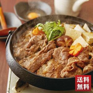 【送料無料 ギフト お得 すき焼き 牛 豚】国産牛と国産豚のすき焼きセット【P5-61】