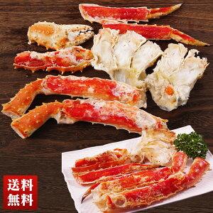 送料無料 お得 かに カニ 蟹 たらば蟹 タラバガニ|北海道産 ボイルたらば蟹「TRBS-50」