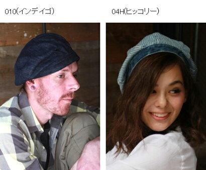 LoLoLavo(ロロラボ)デニムベレー帽ヒッコリー04Hインディゴ010