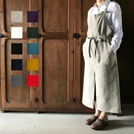 【送料無料】nay(ネイ) リネンフルエプロン linen100% 日本製 レディース メンズ おしゃれ