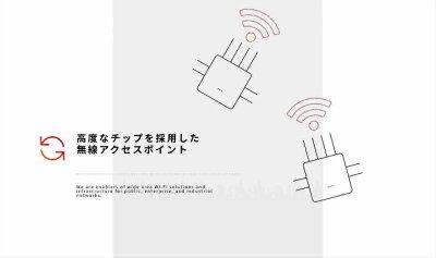 無線LANアクセスポイント「KPWL-0300H」