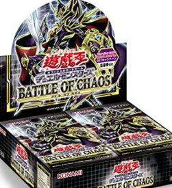 遊戯王OCG デュエルモンスターズ BATTLE OF CHAOS 4988602174342 バトルオブカオス初回限定