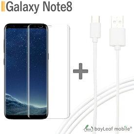 タイプC USB Type-C ケーブル 3m 充電ケーブル USB2.0 Type-c対応 Galaxy note8 強化ガラス 全面保護フィルム 3D 9H硬度 耐指紋性 油性コーティング 気泡防止