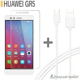 強化ガラスフィルム HUAWEI GR5 保護フィルム スマホ保護フィルム 液晶保護フィルム micro USBケーブル マイクロUSB Android用 2m 充電ケーブル