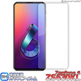 Zenfone 6 ZS630KL ゼンフォン 液晶保護 強化ガラス フィルム スマホ 旭硝子 飛散防止 硬度9H ラウンドエッジ