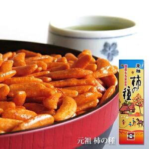 【元祖】 浪花屋 柿の種 BOX 1箱(76g×3袋入) [ 新潟 お土産 ][ 米菓 ][ ギフト 贈答用 内祝 御祝 ]